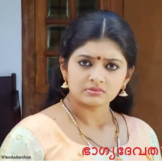 Sreelaya as Bhagyalekshmi, Heorine of Bhagyadevatha Serial