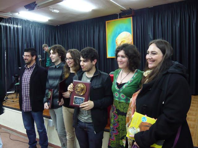 Certamen de Poesía Joven José Hierro