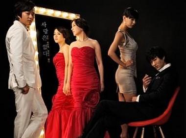 Pink Lipstick - Drama Korea Terbaru
