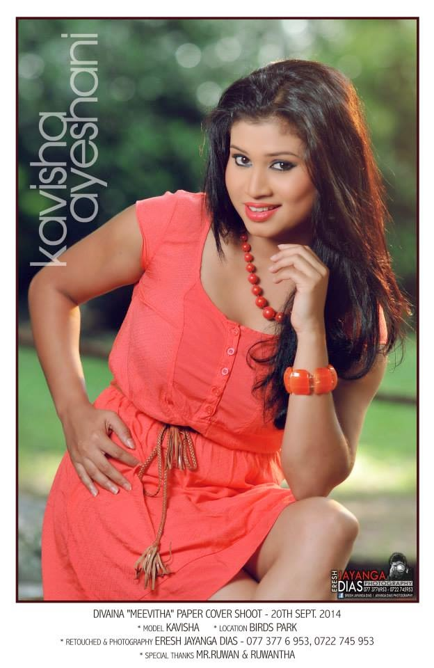 Kaveesha Ayeshani sl actress