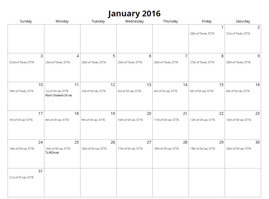 ... Jewish calendar, 2016 january Jewish calendar, Hebrew calendar 2016