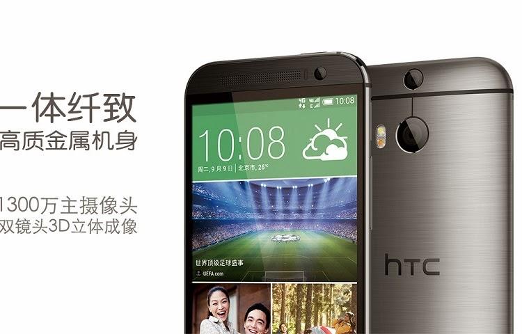 One M8 Eye Çin'de satışa sunuluyor
