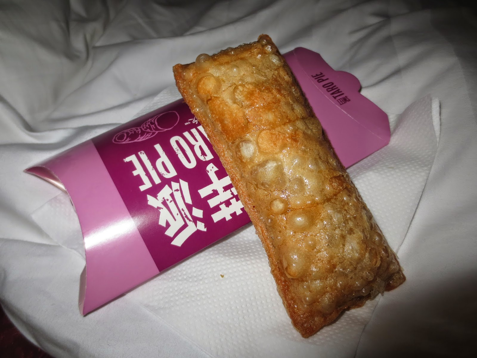 McDonald's Taro Pie