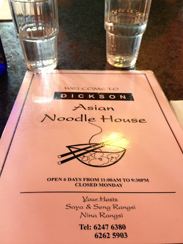 Asian dickson noodle house