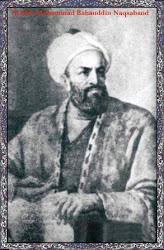 الشيخ النقشبندى