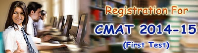 Common Management Admission Test (CMAT 2014-15)