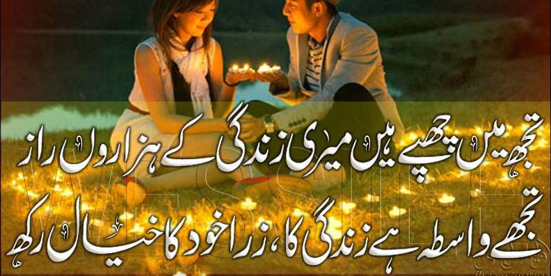 urdu hindi poetries urdu shayari sad love images with