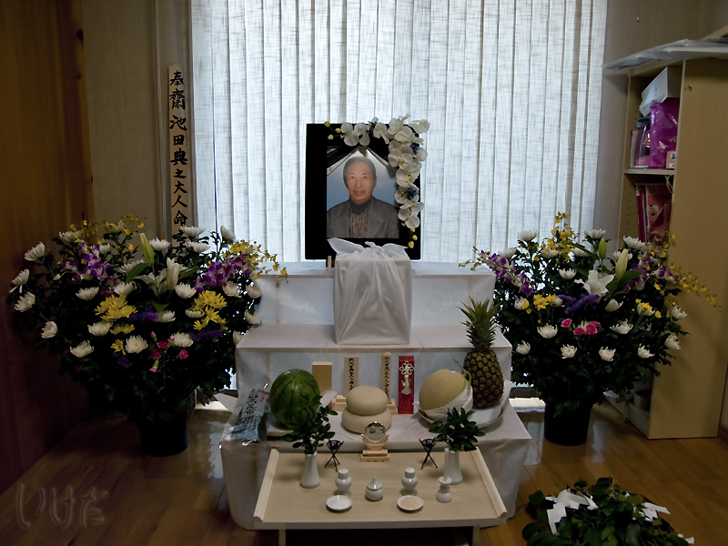 Budget Trouble, Budget Travel, Whatever...: Shinto style funeral (long)