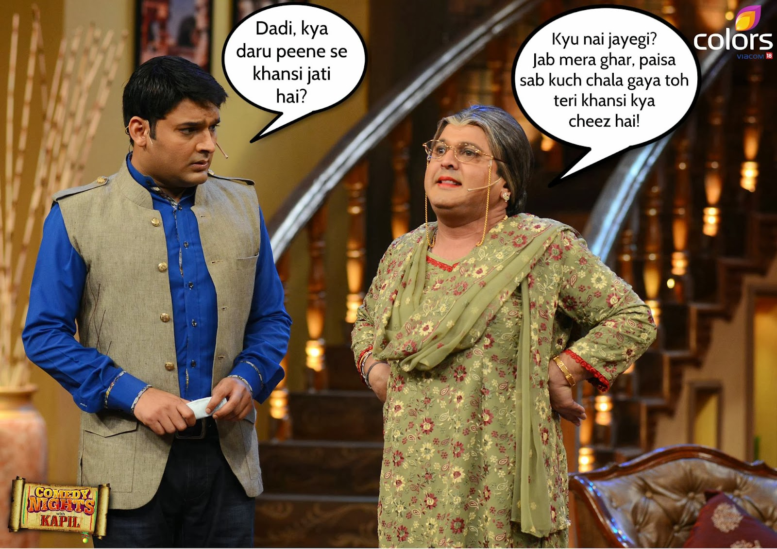 colors tv comedy nights with kapil