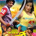 Kasam Vardi Ke Bhojpuri Movie First Look Poster