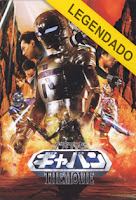 Uchuu Keiji Gavan – The Movie – Legendado