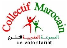 Collectif  Marocain du Volontariat
