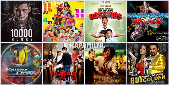 MMFF 2013 Official Entries