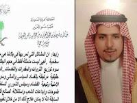 Nyatakan Rezim Tak Berdiri dengan Aturan Allah, Pangeran Saudi Membelot dari Keluarga Kerajaan