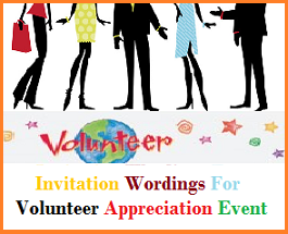 Volunteer/Donor Recognition Invitation | Volunteers ...