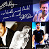 Wish Atif Aslam on his Birthday - 2015
