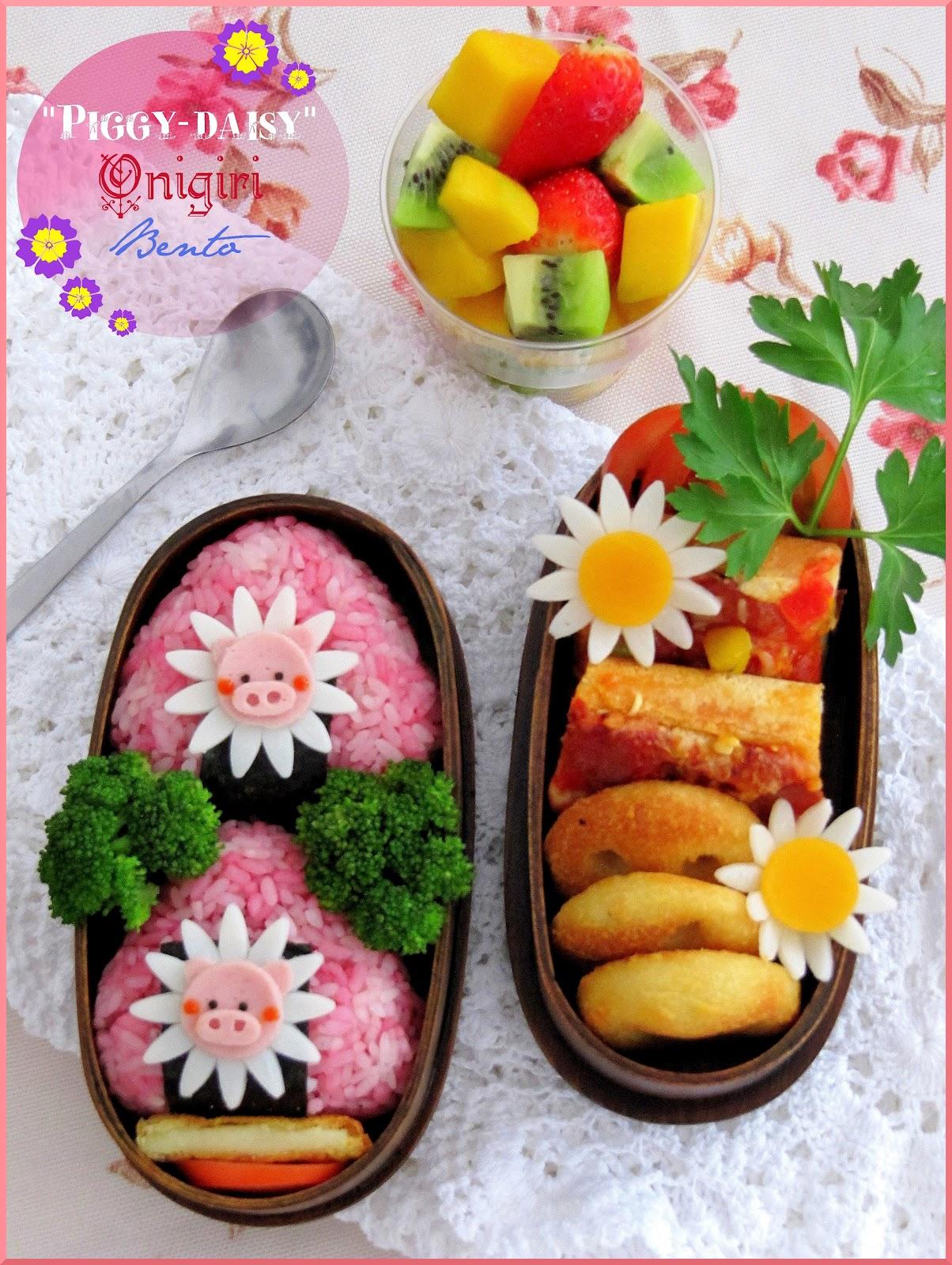 Onigiri Bento Piggy-Daisy Oni...