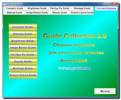 Guide Collection 2.0