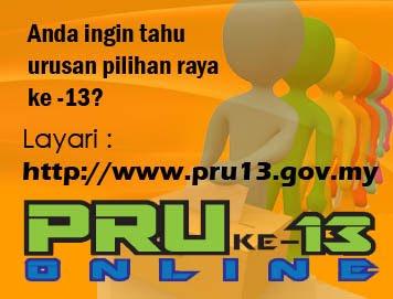 PRU Online / SPR