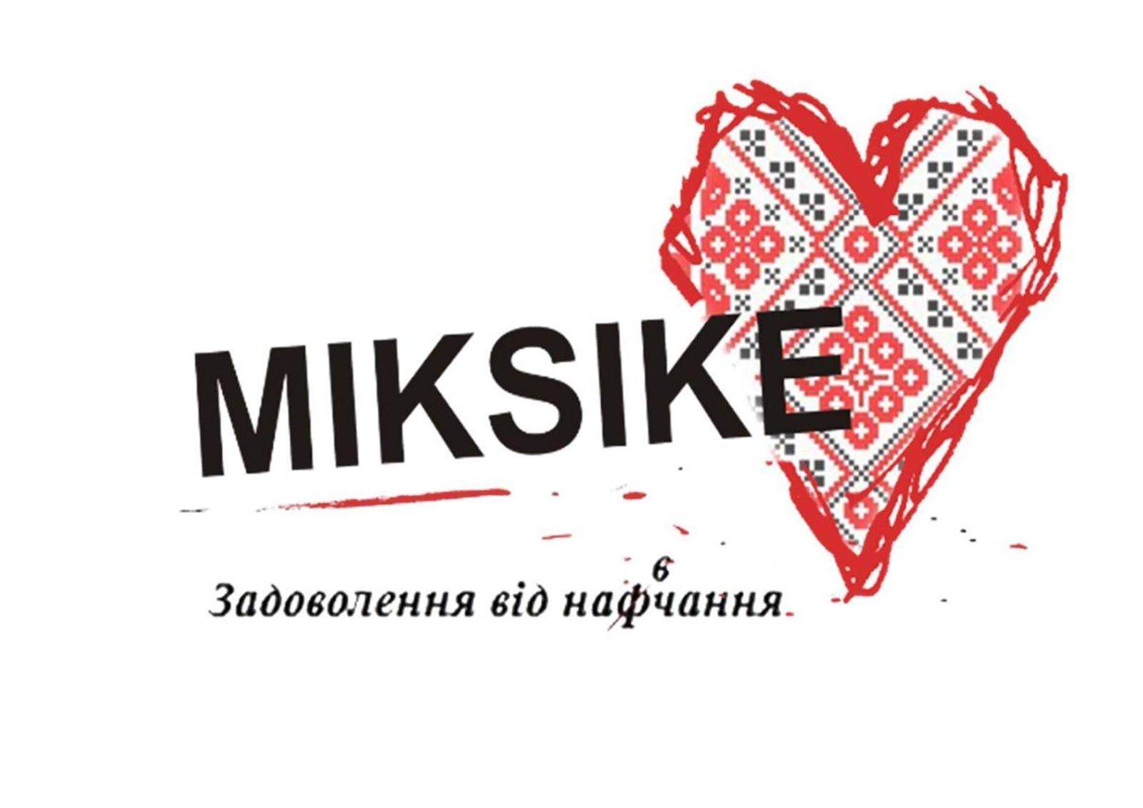 Міксіке в Україні