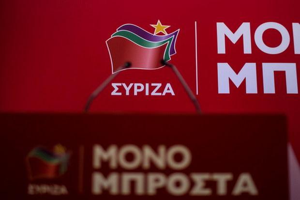 Η Κίνηση των 53 του ΣΥΡΙΖΑ στο στόχαστρο - Ποιους ενοχλεί
