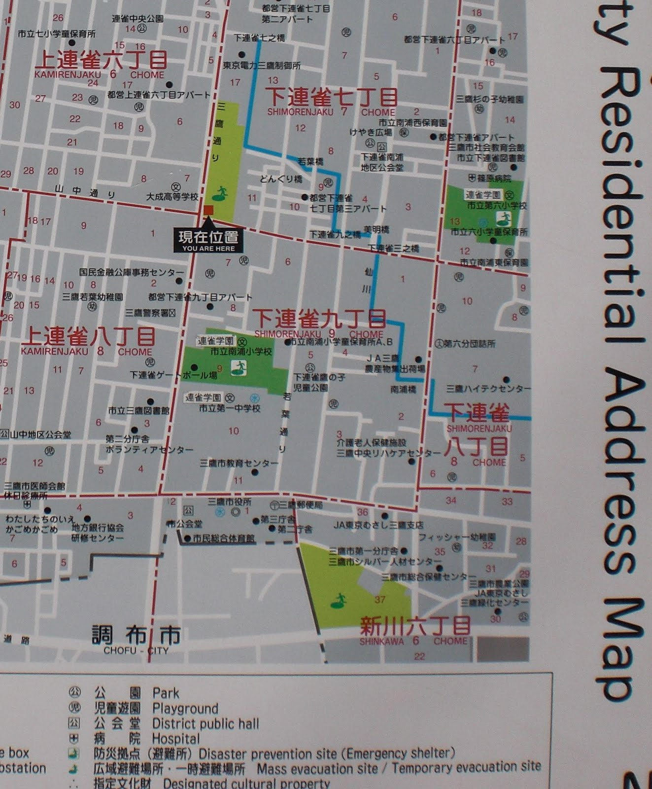 photo local maps give locations of emergency shelters mass evacuation sites and places to get emergency water i live near all three