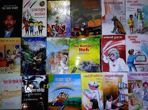 प्रकाशित पुस्तकें