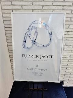 結婚指輪 シンプル 人気 看板 桜 ダイヤ プラチナ 名古屋 栄