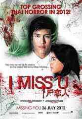 فيلم I Miss U رعب
