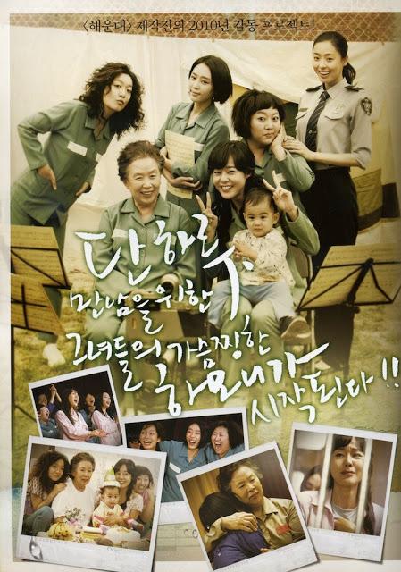 aida2f 12 film korea mengharukan menguras air mata