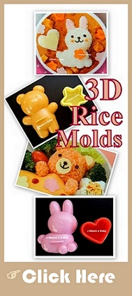 Rice Moulds