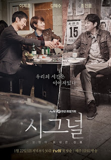 Nonton Drama korea Signal 2016 sub indo