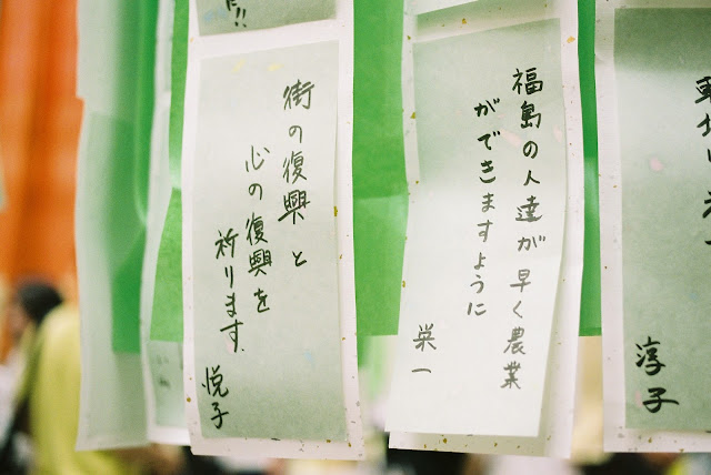 wishes for cities destroyed by the disaster and people lives in Fukushima Prefecture