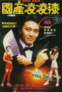 film steven chow
