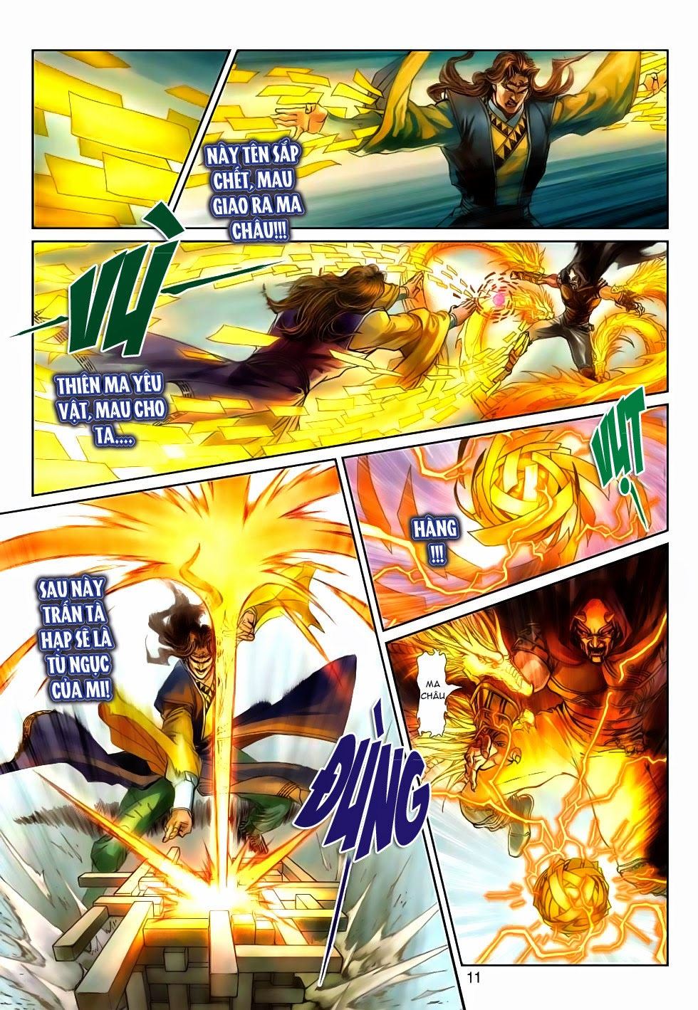 Thần Binh Tiền Truyện 4 - Huyền Thiên Tà Đế chap 5 - Trang 11