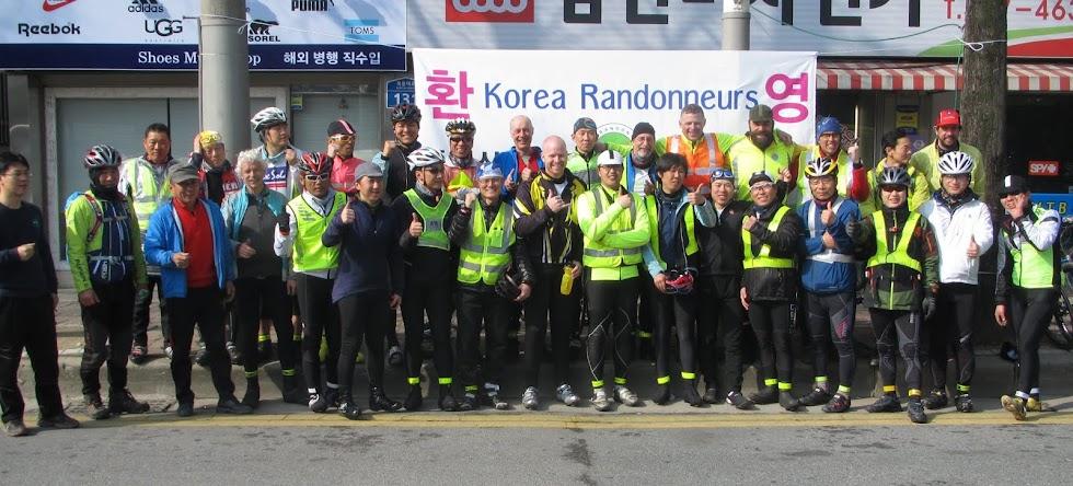 Korea Randonneurs