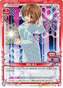 Denpa Onna to Seishun Otoko Cards