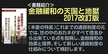 著者の書籍ご紹介