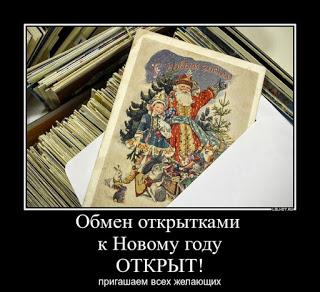Участвую :)