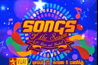 Songs of the Season – 25-12-2014 – Vijay tv Christmas Special 25th December 2014 New Songs Watch Online Youtube