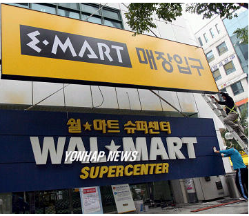 wal mart stores in 2003 essay By 1970 wal-mart employed 1,500 associates and had 38 stores with sales of $442 million in 1970 wal-mart also began selling shares over the counter as a publicly-held company in 1971 wal-mart's stock had is first 100 percent split at that time wal-mart had stores operating in five states.