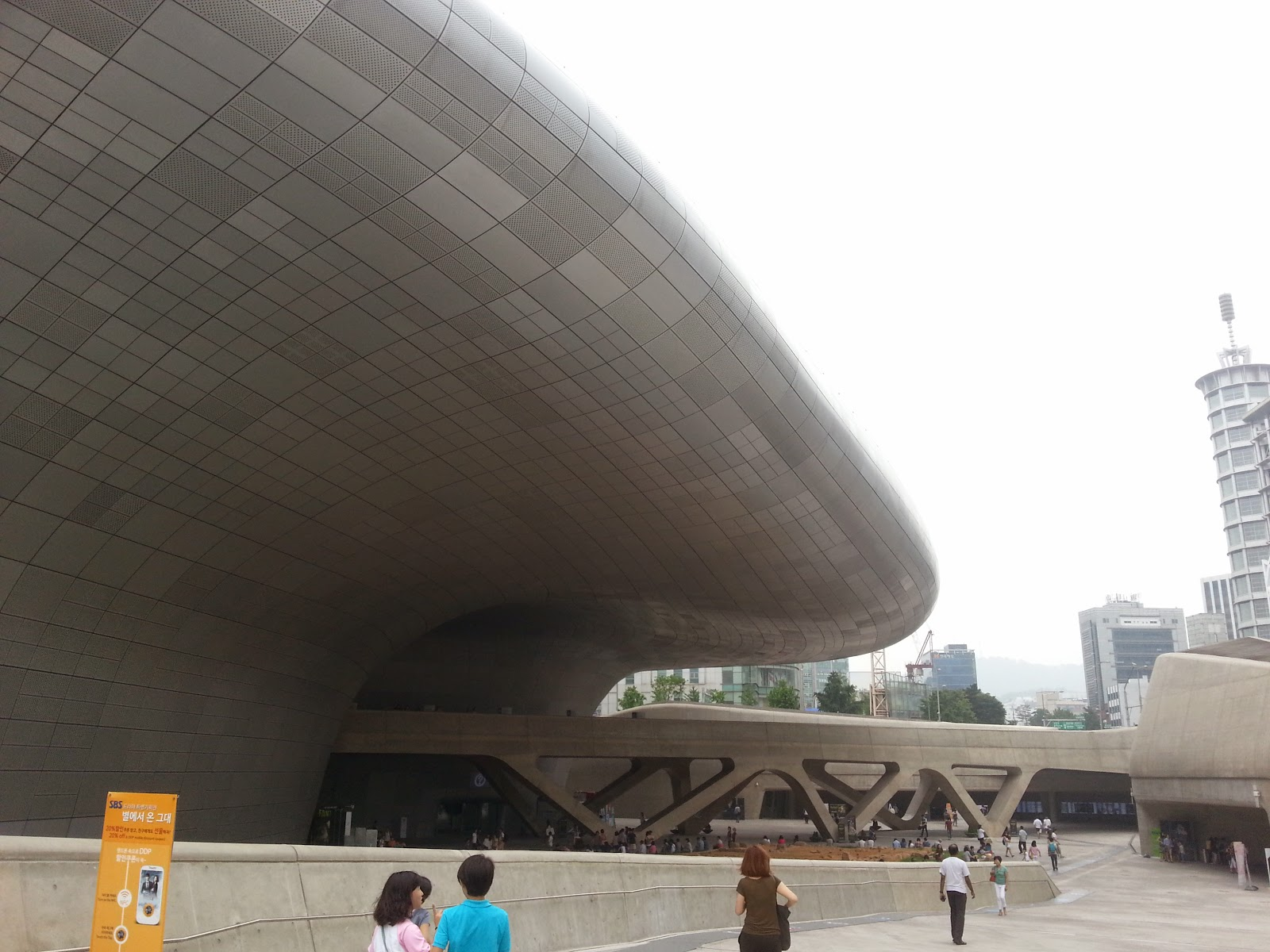 Dongdaemun Digital plaza