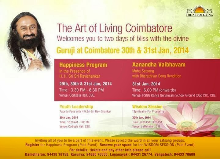 Sri Sri Ravi Shankar visits Coimbatore