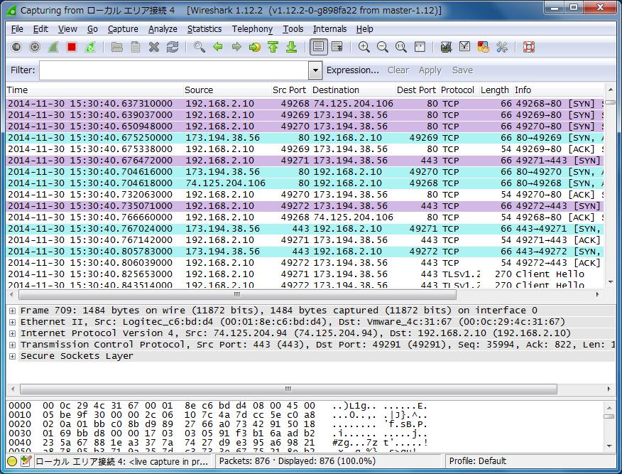 Maruton 39 s memorandum windows wireshark - Wireshark filter destination port ...
