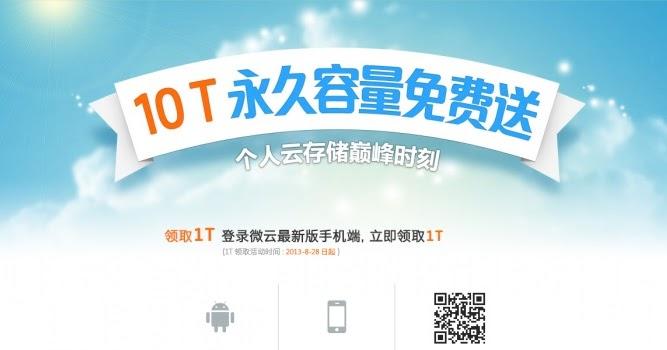 Tencent dá-te 10TB na Cloud Gratuitos