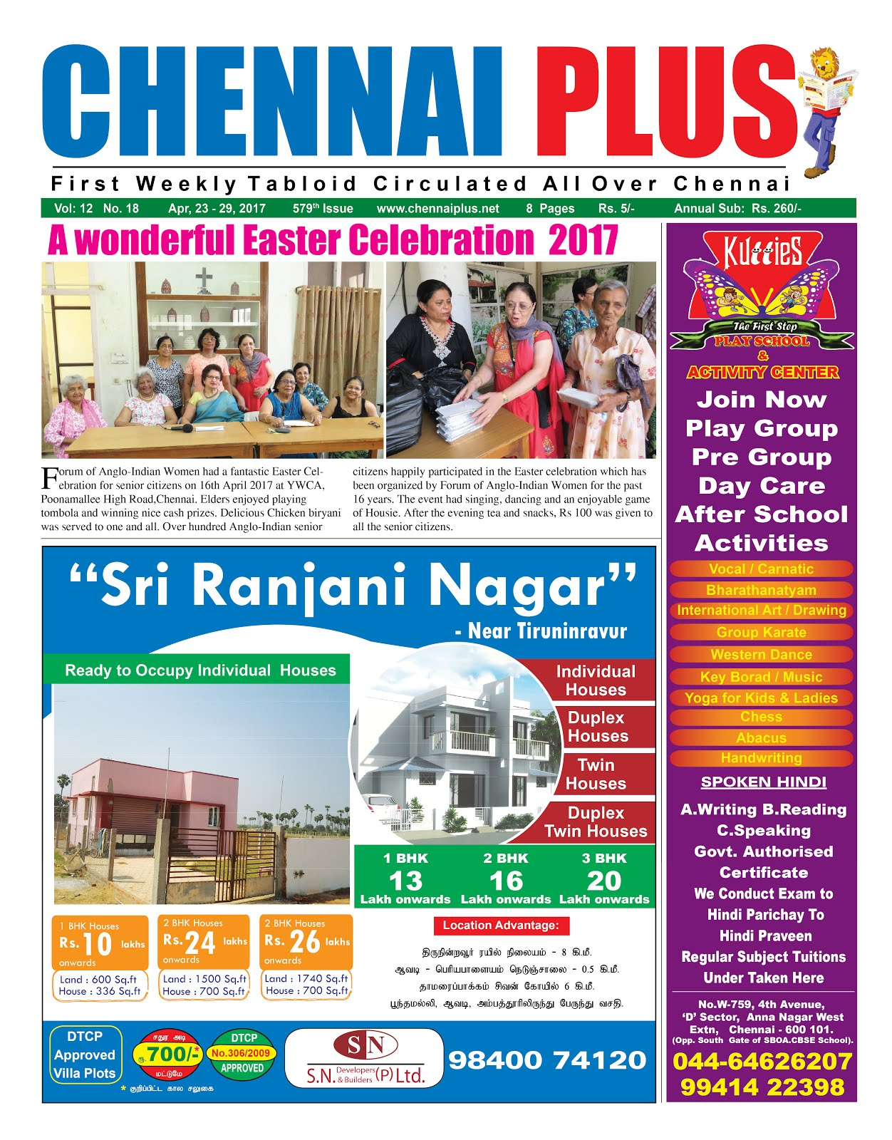 Chennai Plus_23.04.2017_Issue