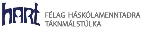 Hart, félag háskólamenntaðra táknmálstúlka