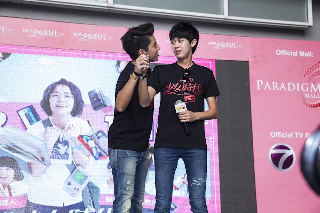 our times dino lee darren wang paradigm mall malaysia kiss