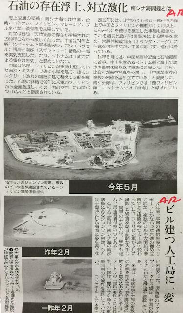 中国南シナ海埋め立て