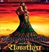 Ram Leela Movie Mp3 Songs Download